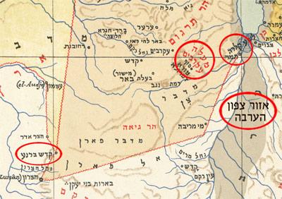 האופנה האופנתית מפת ארץ ישראל בעברית: מפת אליהו לנדא שנת 1915 OV-11